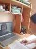 Онлайн-уроки