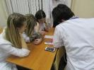 Азы оказания первой медицинской помощи